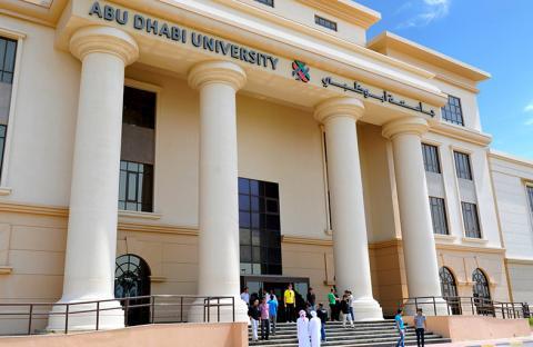 جامعة أبوظبي بالتعاون مع صندوق الزكاة ومصرف أبوظبي الإسلامي ينظمان حملة خيرية لتوفير 300 فرصة تعليمية