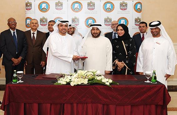 جامعة عجمان توقع اتفاقيات تعاون مع مؤسسات طبية في الإمارة