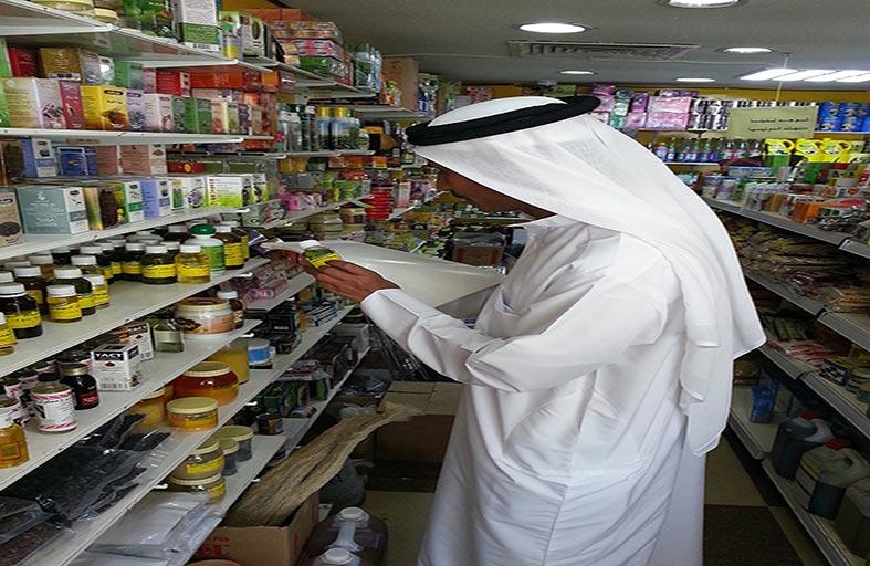بلدية مدينة أبوظبي تنظم حملة على محلات العطارة والتبغ في بني ياس والشوامخ والنهضة
