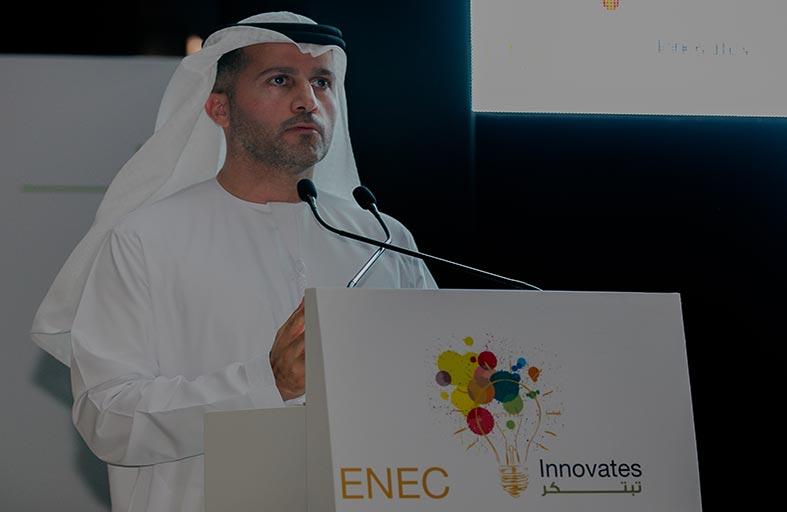 فعاليات متنوعة وشاملة ضمن أسبوع الابتكار  في مؤسسة الإمارات للطاقة النووية