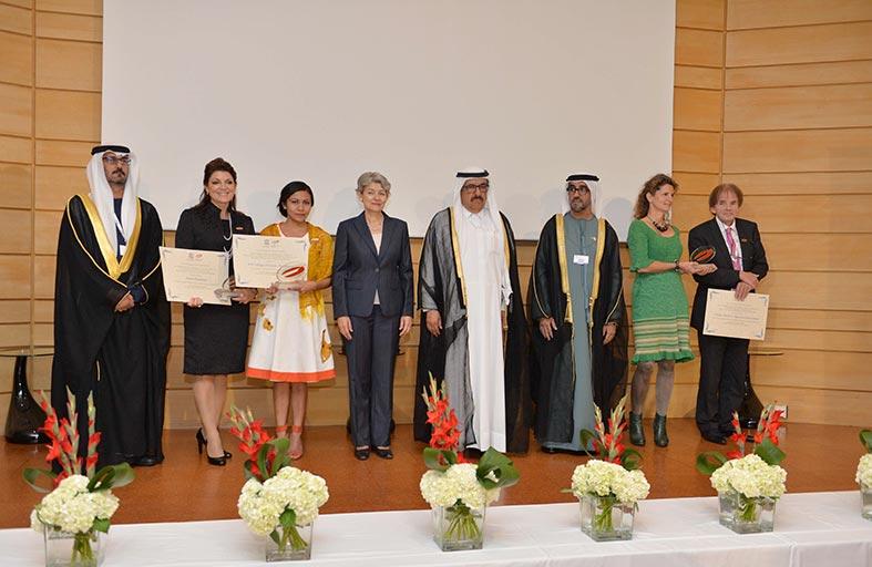 حمدان بن راشد يكرم الفائزين بجائزة حمدان بن راشد آل مكتوم- اليونسكو العالمية