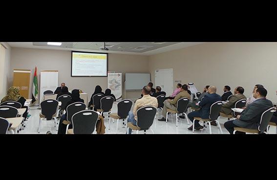 دورة تدريبية في ادارة المخاطر والتدقيق الداخلي