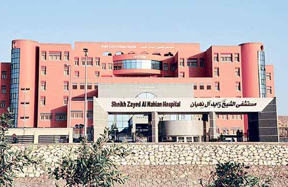 بناء أكثر من 300 مدرسة و 100 مستشفى وصوامع للحبوب