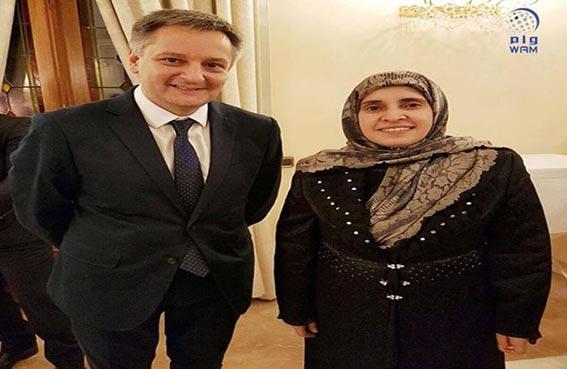سفيرة الدولة غير المقيمة تحضر حفل استقبال السفراء المعتمدين لدى إمارة أندورا