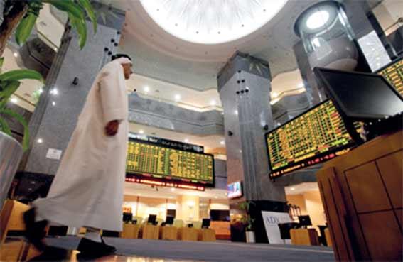 سوق أبوظبي للأوراق المالية يقر القانون الجديد الخاص بالتداول والمقاصة والإيداع