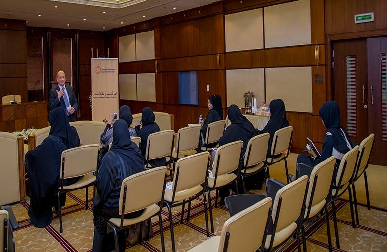سيدات اعمال عجمان يستضيف ندوة تحضيرية  حول مؤتمر بناء الهوية الاقتصادية لسيدات الأعمال