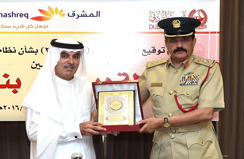 شرطة دبي وبنك المشرق يوقعان اتفاقية نظام الدفع الإلكتروني