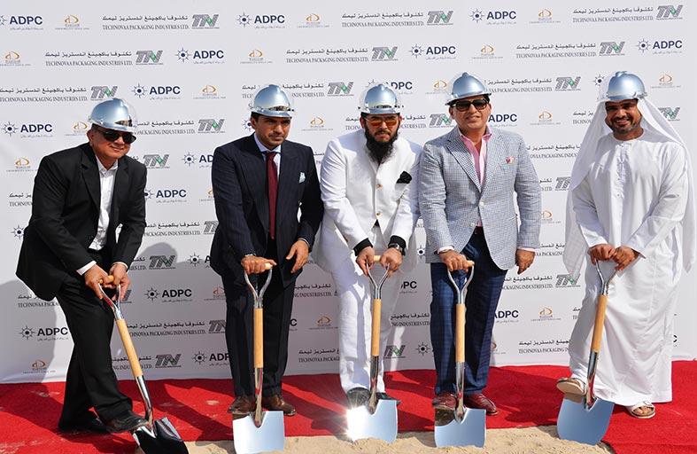 شركة أبوظبي للموانئ تحتفل مع تكنوفا لصناعات التغليف المحدودة بتدشين موقعها الجديد