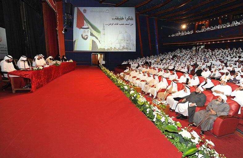 شكراً خليفة ندوة تقيمها الهيئة العامة للشؤون الإسلامية والأوقاف