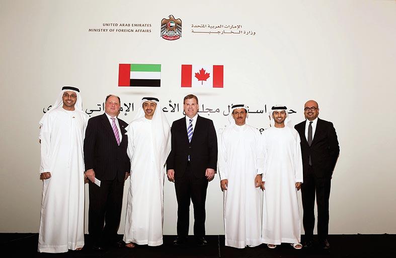 عبدالله بن زايد ووزير خارجية كندا يحضران الحلقة النقاشية وحفل استقبال مجلس الأعمال الإماراتي الكندي
