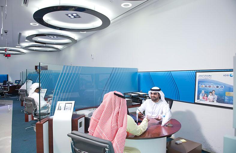 مصرف أبوظبي الإسلامي يُطلع الهيئة الاتحادية للكهرباء والماء على تجربته في التميز في خدمة العملاء