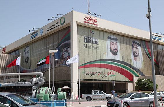 كهرباء ومياه دبي تستعرض أحدث خدماتها الإلكترونية والذكية في معرض جيتكس للعام الحالي