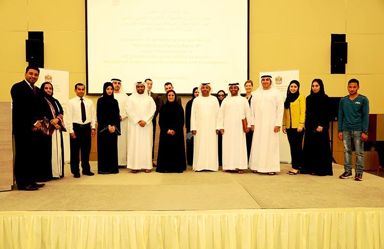 لبنى القاسمي تكرم الفائزين بجائزة وزارة التنمية والتعاون الدولي للتميز في دورتها الأولى