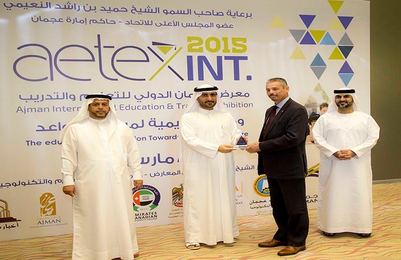 المعرض كشف اهتمام المؤسسات التعليمية بمواكبة تخصصاتها لاحتياجات سوق العمل