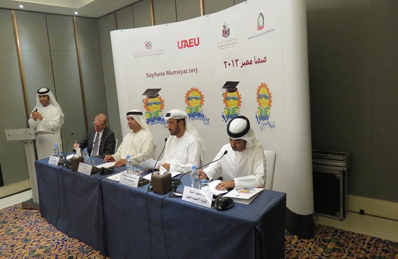 مجلس ابوظبي للتعليم يطلق برنامج صيفنا المميز للعام الثاني عشر