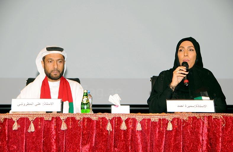 مركز أم القيوين الثقافي ينظم ورشة العلم