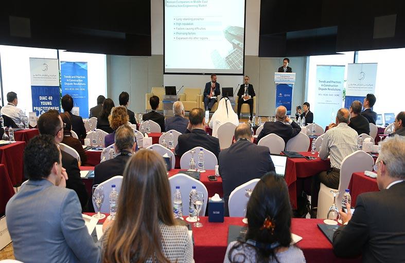 مركز دبي للتحكيم الدولي ينظم ندوة بالتعاون مع وزارة العدل في كوريا حول تسوية المنازعات في عقود المقاولات