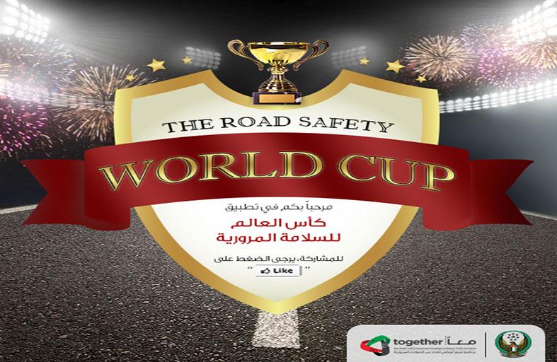 مرور أبوظبي تطلق تطبيق كأس العالم للسلامة المرورية على الهواتف الذكية