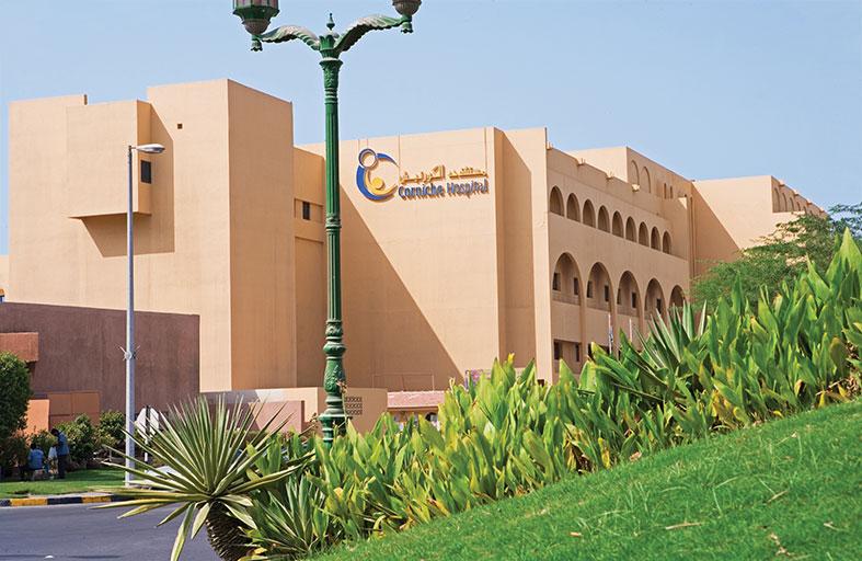 مستشفى الكورنيش يحصل على إعادة اعتماد من اللجنة الدولية المشتركة