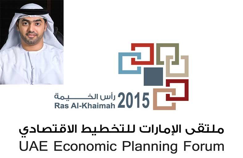 ملتقى الإمارات للتخطيط الاقتصادي برأس الخيمة يستضيف نخبة من الخبراء وصناع القرار