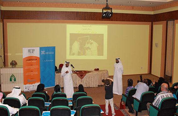 منتدى الشارقة للتطوير يعرف بمهارات الطاقة الإيجابية في التطوع