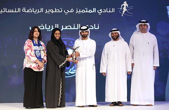 منصور بن محمد يكرم المتميزين في حفل برنامج دبي للتفوق الرياضي