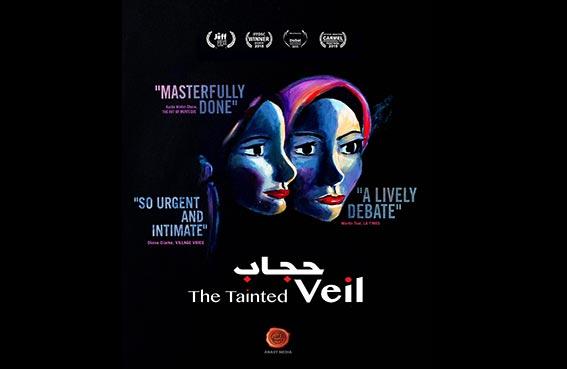 مهرجان دبي السينمائي يعرض اليوم الفيلم الإماراتي حجاب