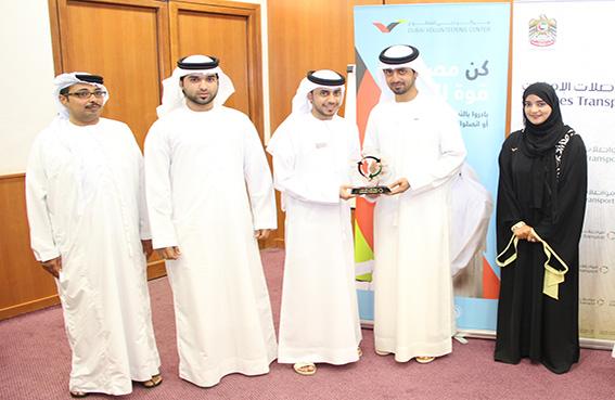 مواصلات الإمارات تنظم محاضرة حول روح التطوع