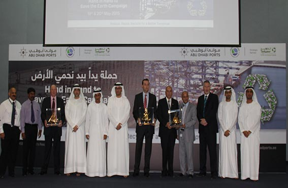 «موانئ أبوظبي» تشجع مستخدمي الموانئ على إعادة تدوير النفايات