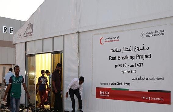 موانئ أبوظبي تقدم 6000 وجبة إفطار خلال شهر رمضان