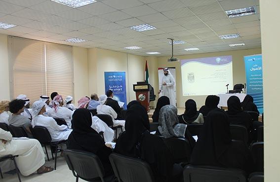 ندوة حول الثقافة المالية في جامعة العين