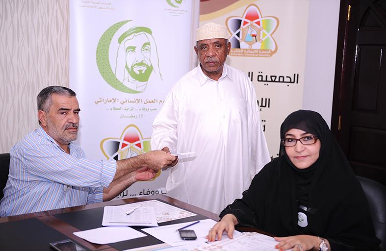 الجمعية الكيميائية الإماراتية تستذكر جهود زايد في بناء الإنسان