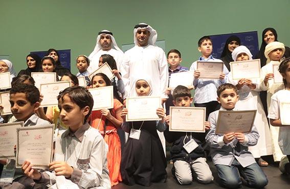 هيئة أبوظبي للسياحة والثقافة تكرم الفائزين في الدورة الثالثة من مسابقة القارئ المبدع