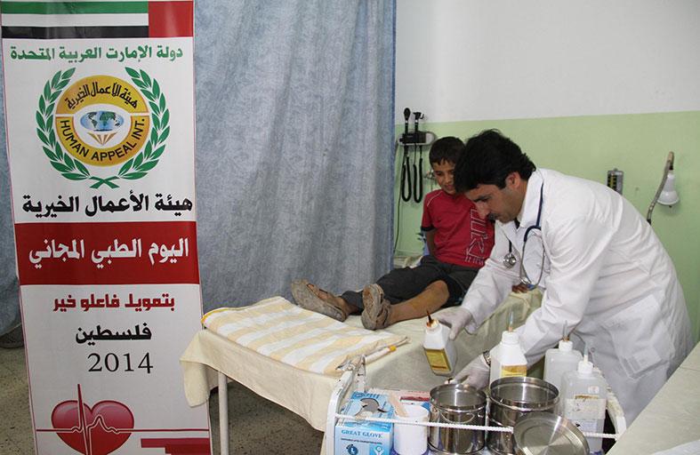 هيئة الأعمال الخيرية الإماراتية تقدم مساعدة لمركز طبي ببلدة فلسطينية شمال الضفة الغربية