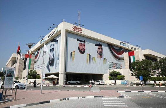 هيئة كهرباء ومياه دبي تستعرض مبادراتها  ومشاريعها في القمة العالمية لطاقة المستقبل 2016