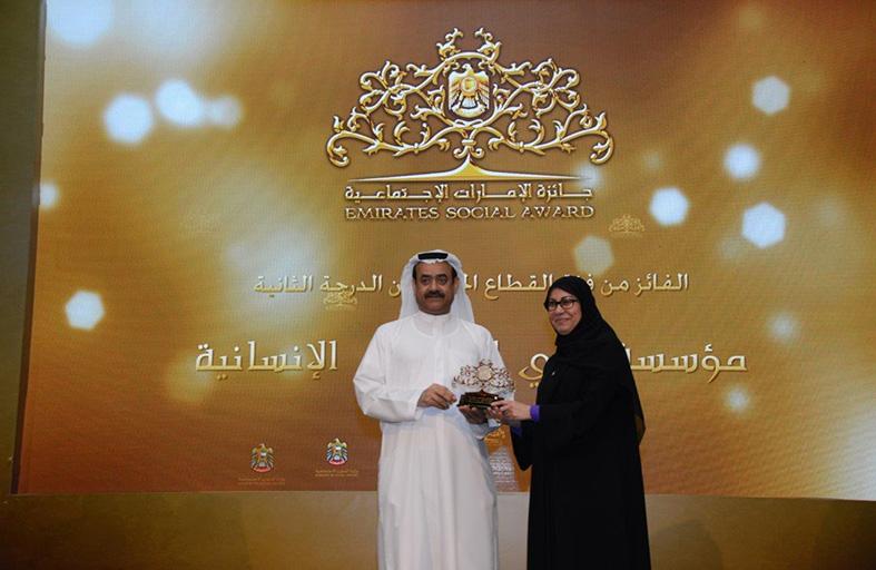 وزارة الشؤون الاجتماعية تكرّم بنك دبي الإسلامي لمساهماته الإنسانية تجاه تطور المجتمع والارتقاء به