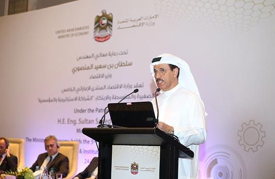 وزير الاقتصاد يفتتح المنتدى الإماراتي للمشاريع الصغيرة والمتوسطة والابتكار  2صورة