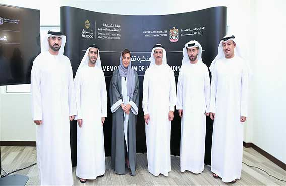 وزارة الاقتصاد و (شروق) يتعاونان لتعزيز مناخ الأعمال والاستثمار في الشارقة