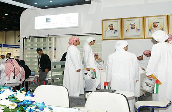 الوطني للوثائق والبحوث يشارك في توظيف أبوظبي 2014