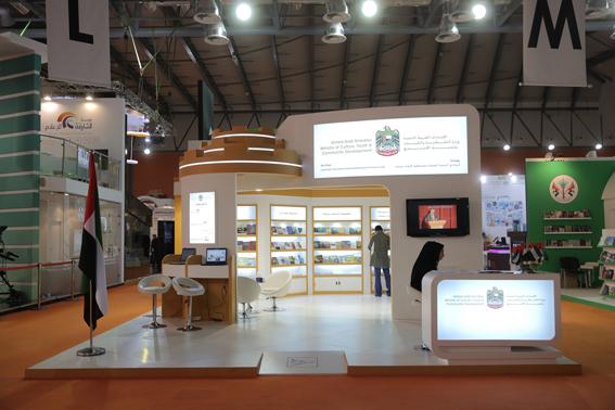 مؤسسات حكومية اتحادية ومحلية تشارك في معرض الشارقة الدولي للكتاب