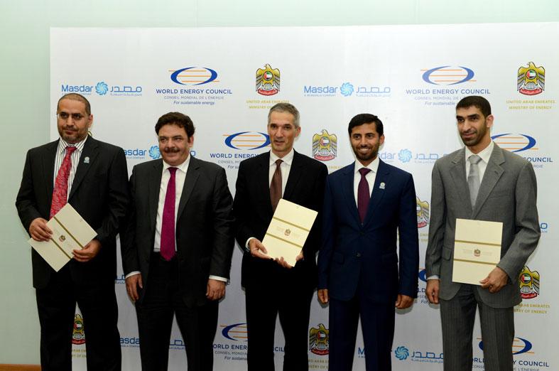 الإمارات ومجلس الطاقة العالمي يوقعان مذكرة تفاهم بشأن استضافة حوار قادة الطاقة بأبوظبي