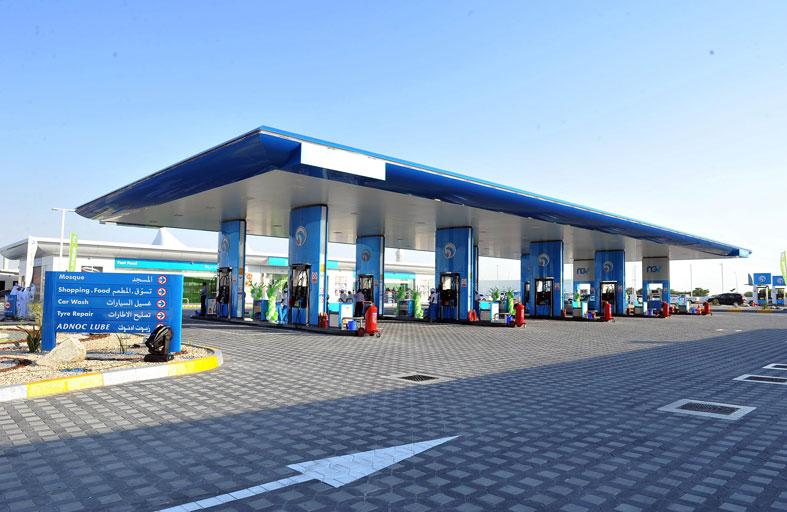 أدنوك للتوزيع تستكمل الاستحواذ على 34 محطة خدمة من إمارات في الإمارات الشمالية
