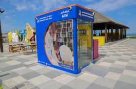 مصرف الشارقة الإسلامي يدشن أجهزة صراف آلي جديدة ومحدثة