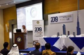 جامعة دبي تختتم مؤتمر القانون والتطوير من منظور إسلامي