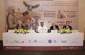 نادي صقاري الإمارات يعلن عن انعقاد مهرجان الصداقة الدولي الرابع في أبوظبي