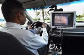 شرطة أبوظبي: سائقو سيارات الأجرة يتلقون رسائل إلكترونية لوقايتهم أثناء الضباب