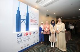 الإحصاء والتنافسية في عجمان يشارك فى المؤتمر الدولي للإحصاء بماليزيا