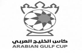 كأس الخليج اختبار لصفقات الأندية والمدربين