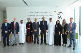 مذكرة تفاهم بين جامعة عجمان وجمعية المهندسين لدعم البحث العلمي وتبادل الخبرات