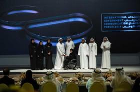المنتدى الدولي للاتصال الحكومي يقدم خارطة طريق تنموية تشمل الأفراد والمؤسسات وصنّاع القرار